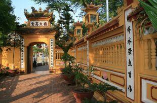 Hanoi FD wiki2