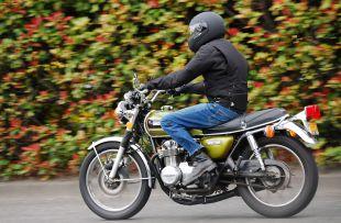 Motorbike wiki4
